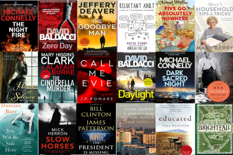 Best reads - Librarian's choice 2020